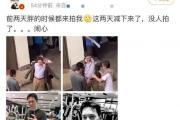 恒行2平台代理:冯绍峰回应长胖