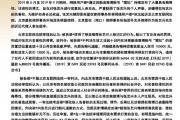恒行2平台代理:张艺兴名誉权案二审胜诉
