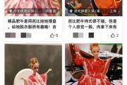 """恒行2娱乐app:火锅店吃肥牛像给芭比""""脱衣""""被指猥琐 门店称可换"""