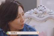 恒行2平台代理:岳云鹏说李斯丹妮腿粗不适合跳舞