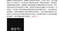 恒行2平台代理:刘令姿斥胶片冲洗店家侵犯隐私