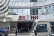 恒行2娱乐app:广州一病人持刀伤2人后跳楼自杀 警方通报