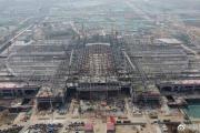 雄安站预计于2020年底投入使用 高速列车30多分钟到北京