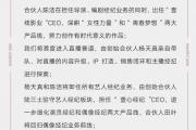 杨天真将卸任所有艺人经纪业务