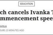 因为老爸…伊万卡致辞都准备好了 被大学取消